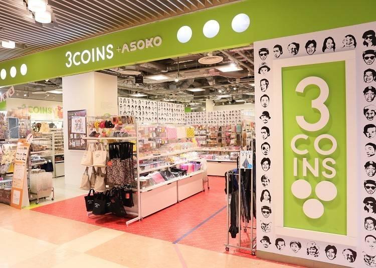 アイデア商品が300円均一「3COINS」(4F)