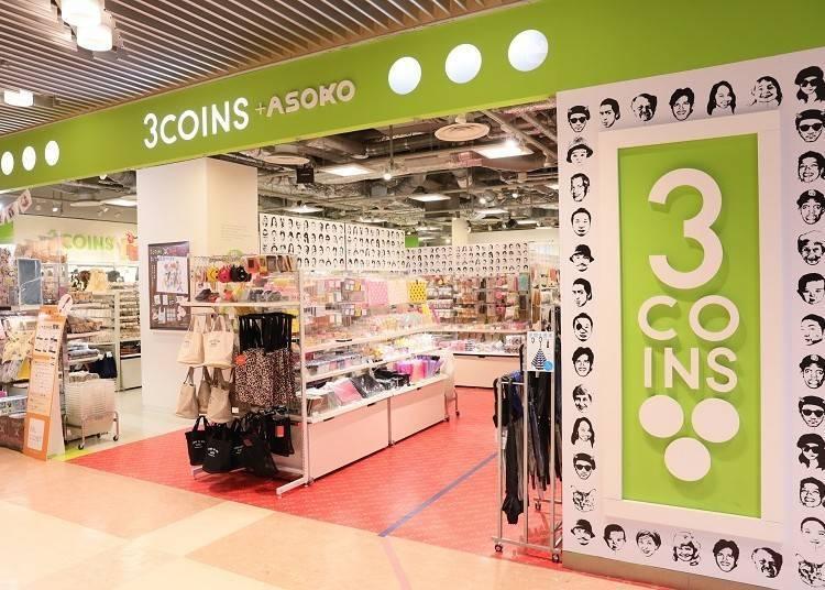 아이디어 상품이 300엔 균일 '3COINS'(4층)