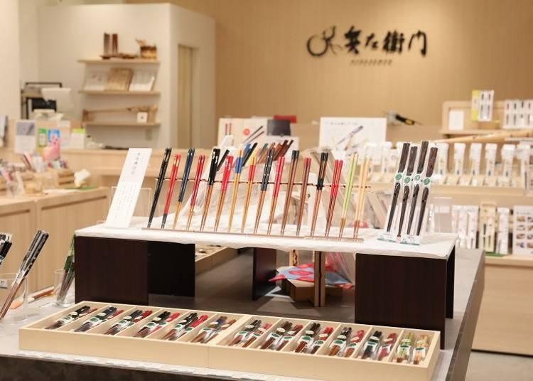 帶雙「HYOZAEMON」的高級日本筷當伴手禮(南館5F)