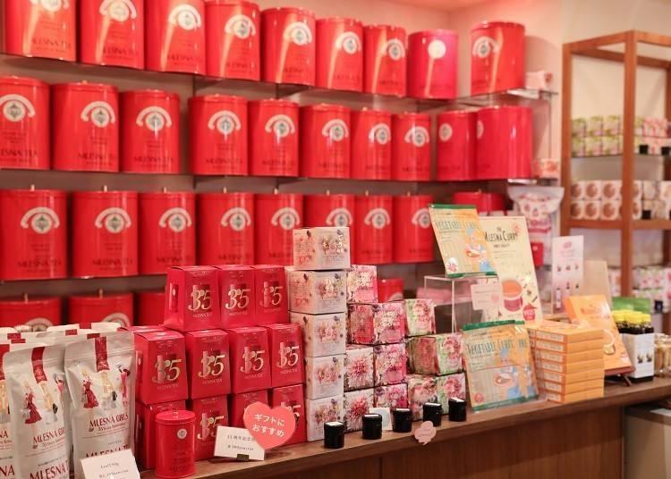 日本原創的風味茶專賣店「The tee SUPPORTED BY MLESNA 」(HERBIS PLAZA B1)