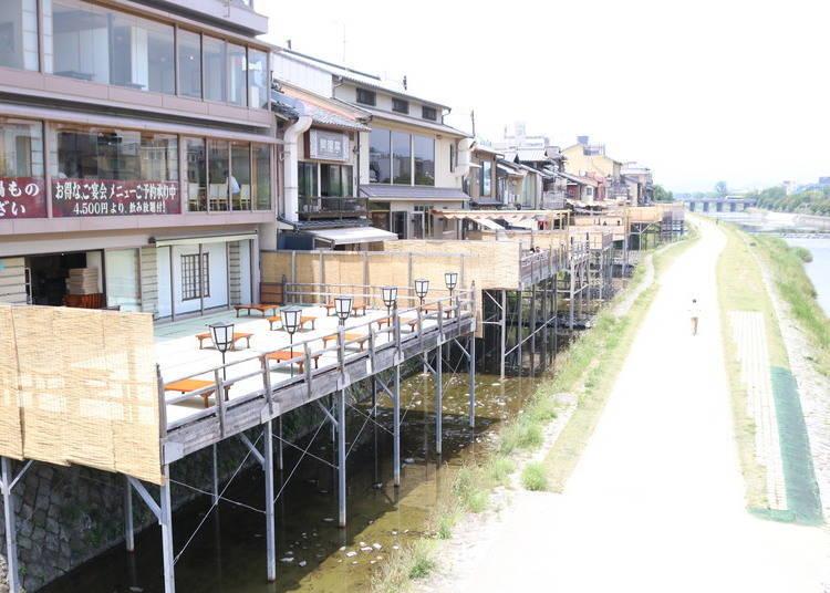 1. Kamogawa riverbed
