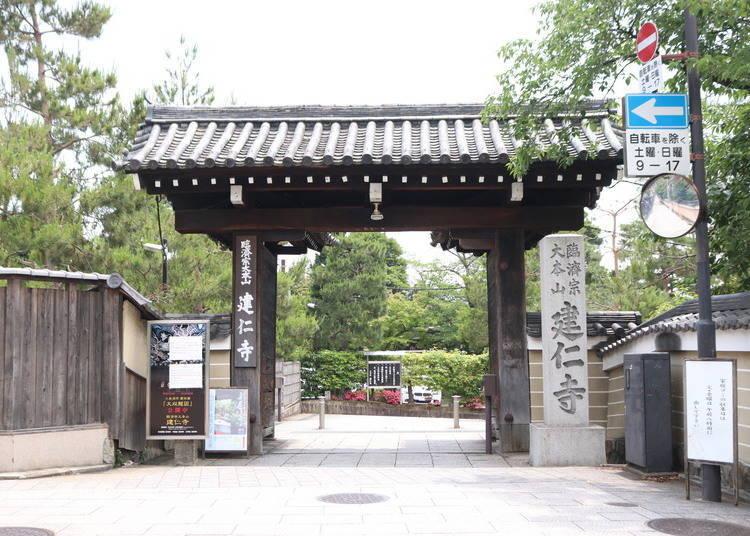 5. Kenninji Temple