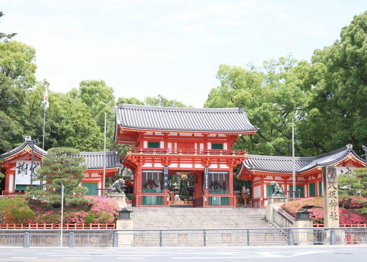 7. Yasaka Shrine