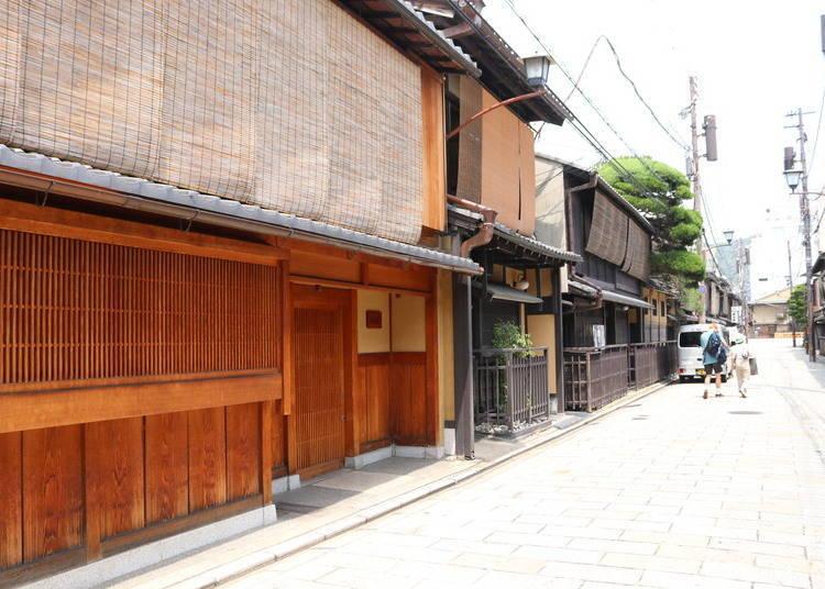 10. Shinbashi Dori and Shirakawa Minami Dori