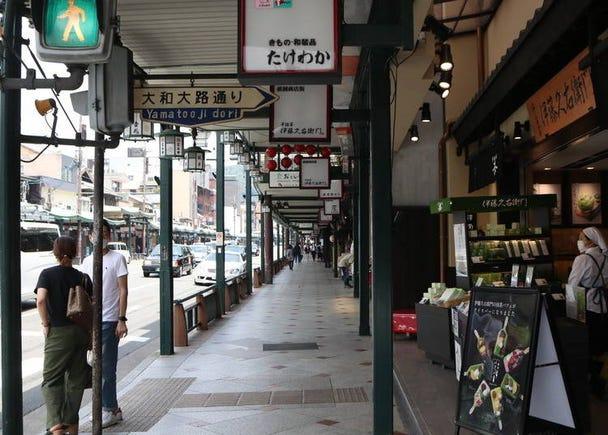 2.祇園商店街