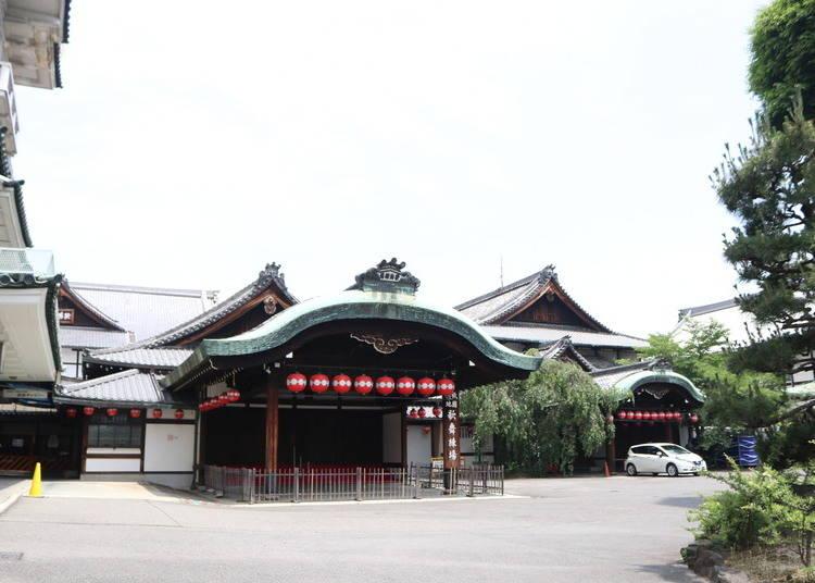4.祇園甲部歌舞練場