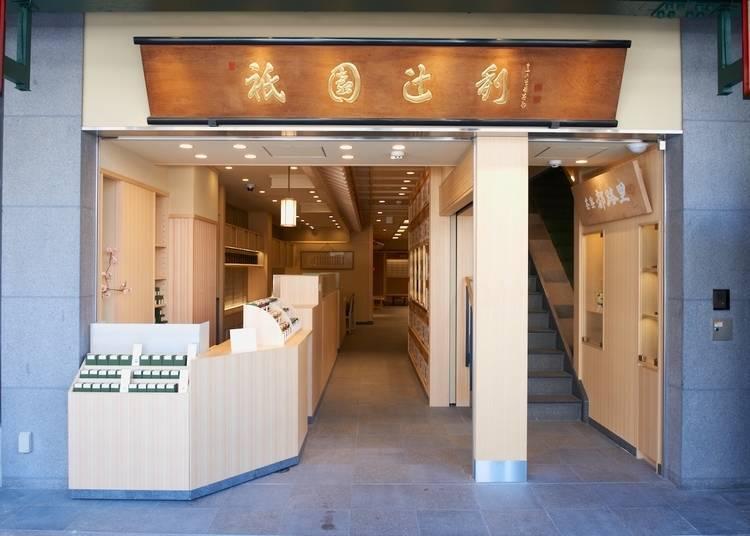 1. Green tea parfaits at Saryo Tsujiri Gion Main Store