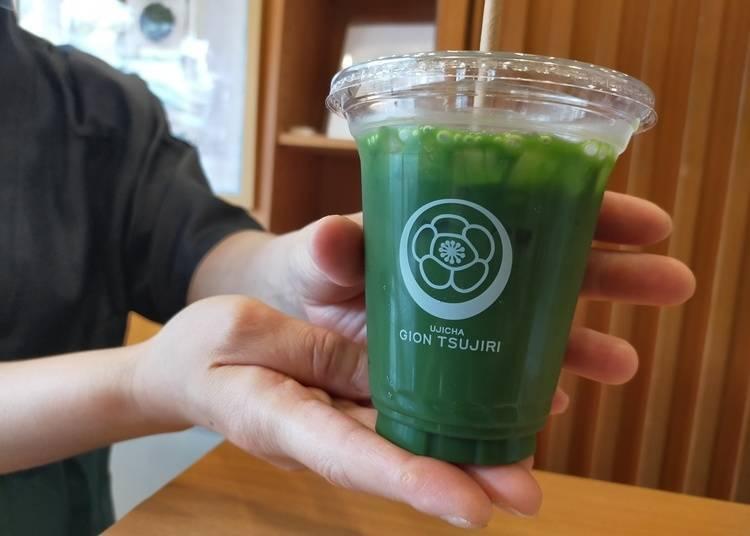 2. Specialty Green Tea, 310 yen (tax included)