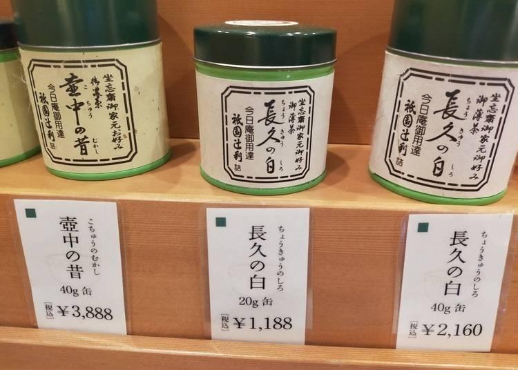 5. 조큐노시로 1,188엔 (20g 캔・부가세 포함)