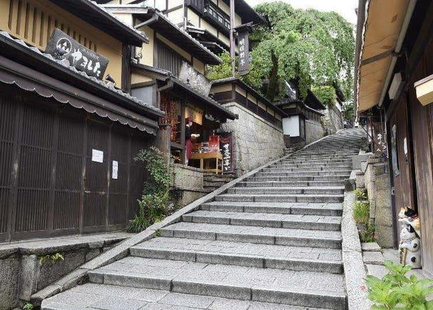 Going to Kiyomizu-dera Temple: A Walking Guide to Ichinenzaka, Ninenzaka, and Sannenzaka