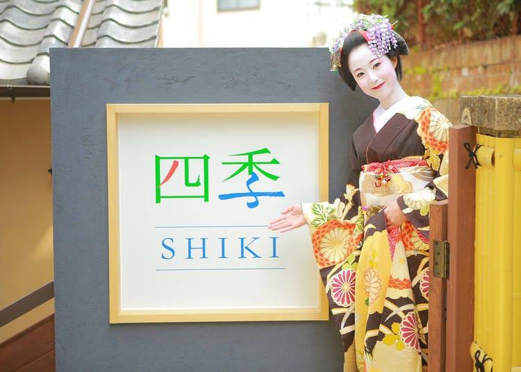 4. Kyoto Kimono Rental Shiki Sakura: Choose from a variety of plans
