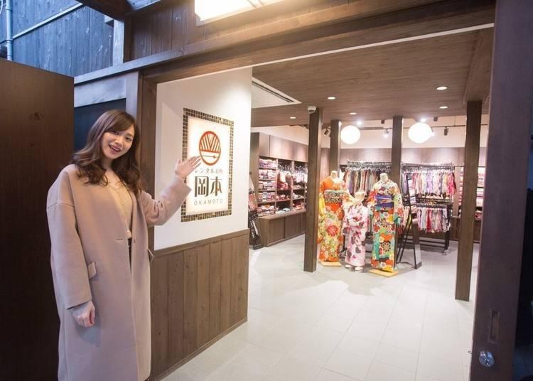 5. Rental Kimono Okamoto: The origin of Kyoto rental kimono