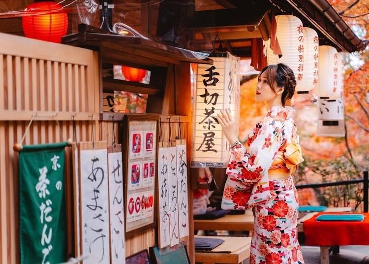 8.こだわりの着付け「富士レンタル着物専門店 京都清水店」