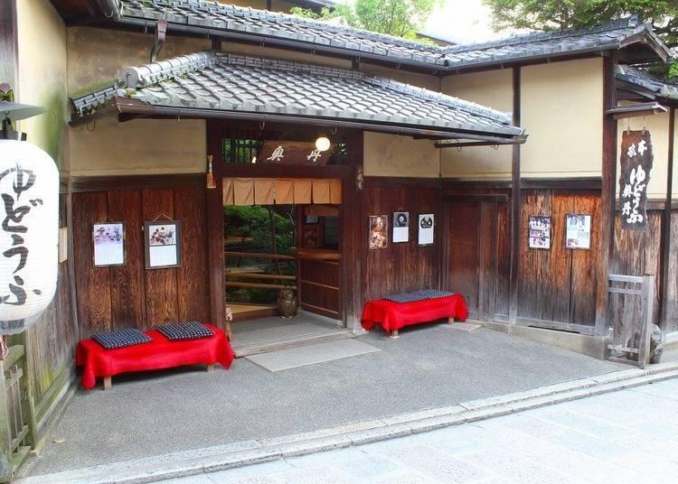 1. Souhonke Yudofu Okutan Kiyomizu: This Restaurant with a Gorgeous Japanese Garden is Over 300 Years Old!