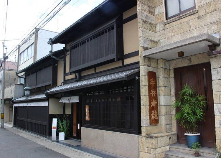 6. Hanbey Fu Honten and Tea House: Traditionally made Fu