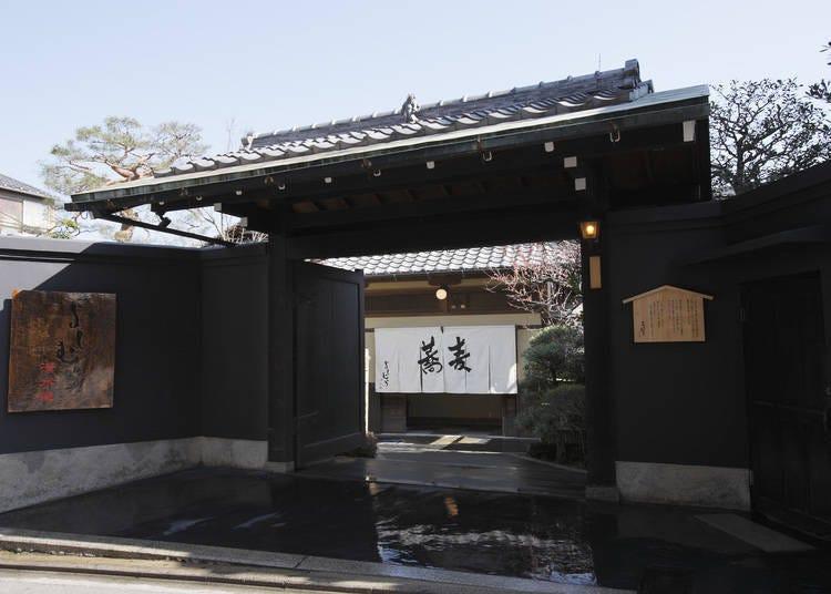 8. Yoshimura Kiyomizuan: Exquisite handmade soba in a calm setting