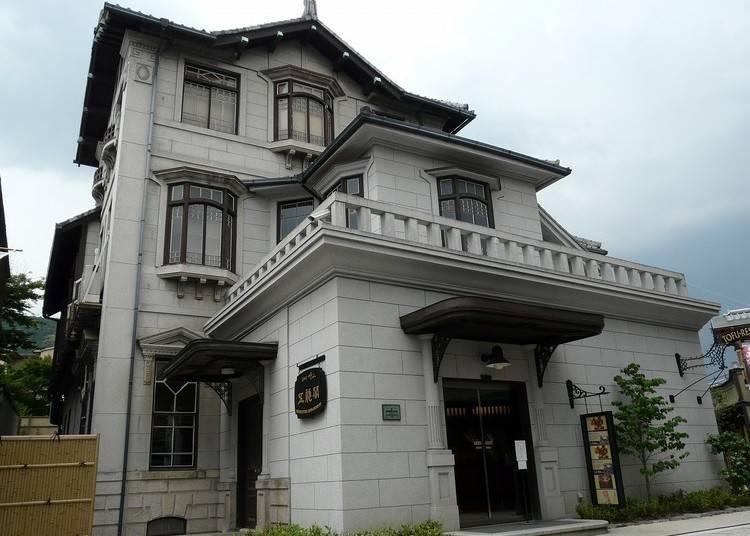 【유메지 카페 고류카쿠】국가등록문화재에서 맛보는 부담 없는 런치