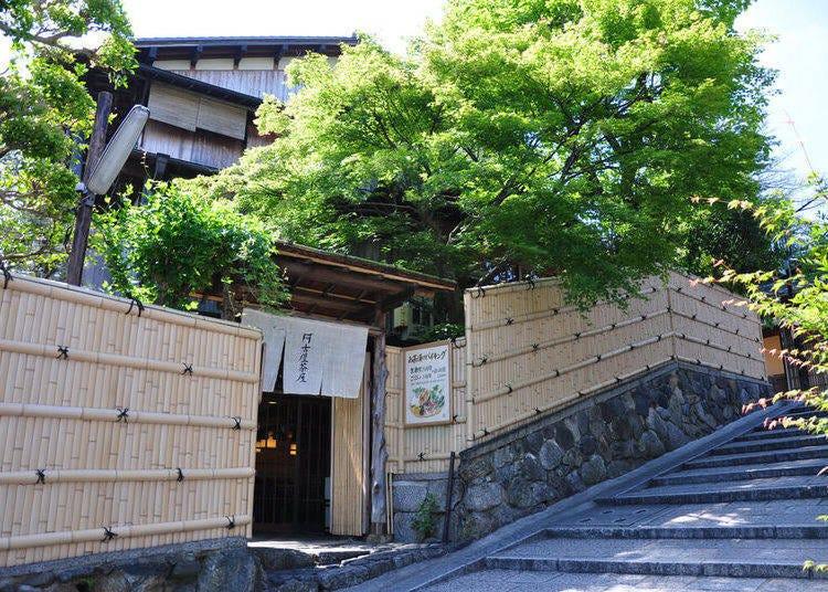 【아코야자야】약 20종의 츠케모노를 마음껏 먹을 수 있는 곳