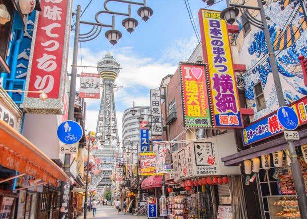 오사카 여행이 처음이라면? 꼭 가봐야 할 관광 명소 20곳