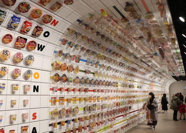 20. Cup Noodles Museum Osaka Ikeda: Instant ramen origin story