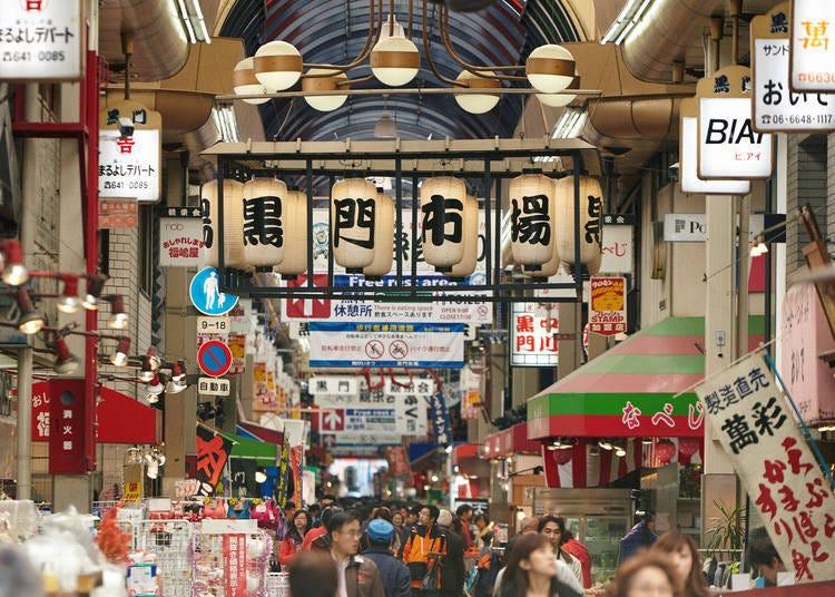 5.「黒門市場」で大阪名物の食べ歩きを楽しもう!