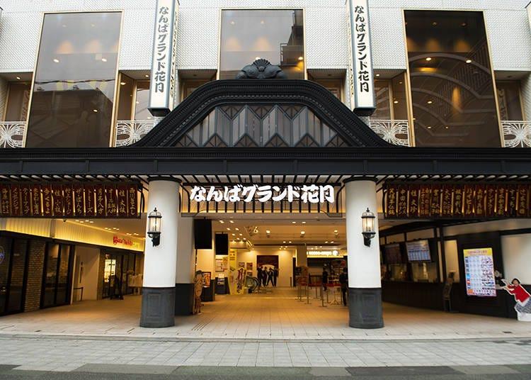 """8.本場大阪の""""お笑い""""の聖地「なんばグランド花月」"""