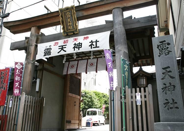 21.100以上の店や飲食店がひしめく「曽根崎お初天神通り」