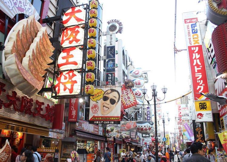 4. 유머와 음식으로 오사카의 매력을 만끽할 수 있는 '도톤보리'