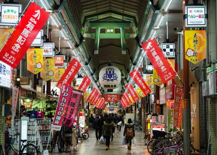 大阪景点⑰充满朝气的日本最长商店街「天神桥筋商店街」