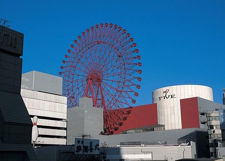 大阪景点㉔在摩天轮上将大坂夜景尽收眼底!HEP FIVE