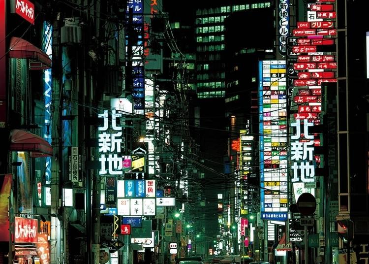 大阪景点㉕想体验夜生活就要去北新地