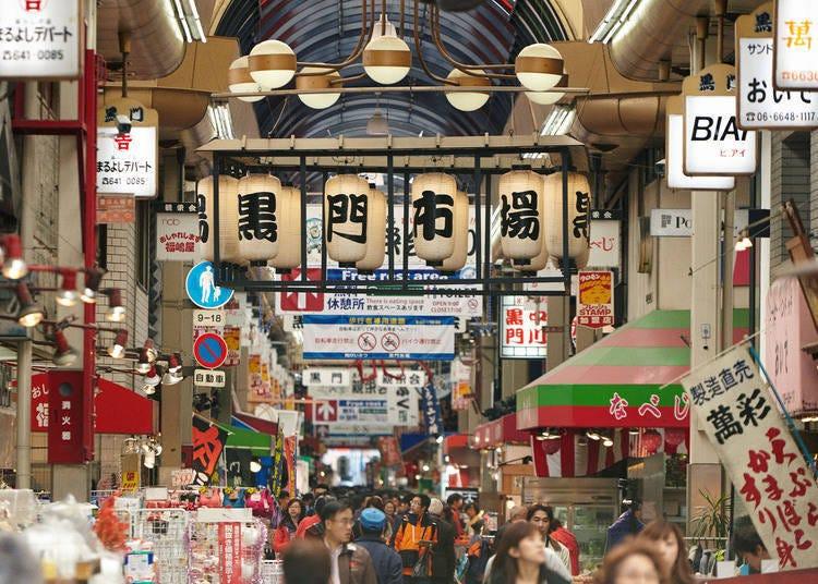 大阪景點⑤到「黑門市場」來趟大阪名產外帶美食之旅吧!