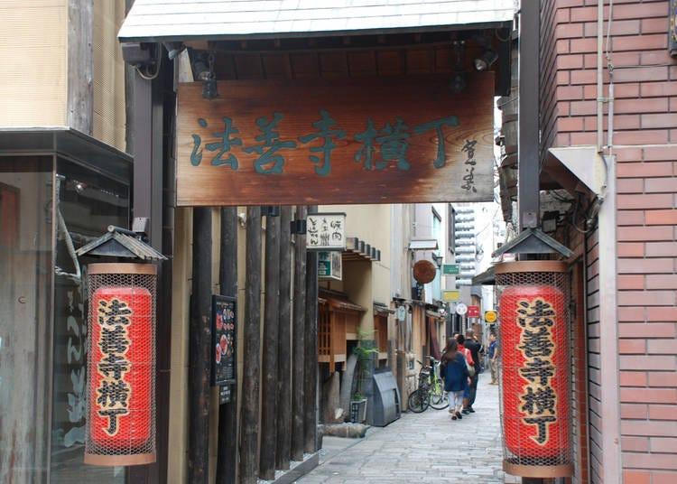 大阪景點⑬洋溢著浪速風情的大阪南區象徵「法善寺横丁」