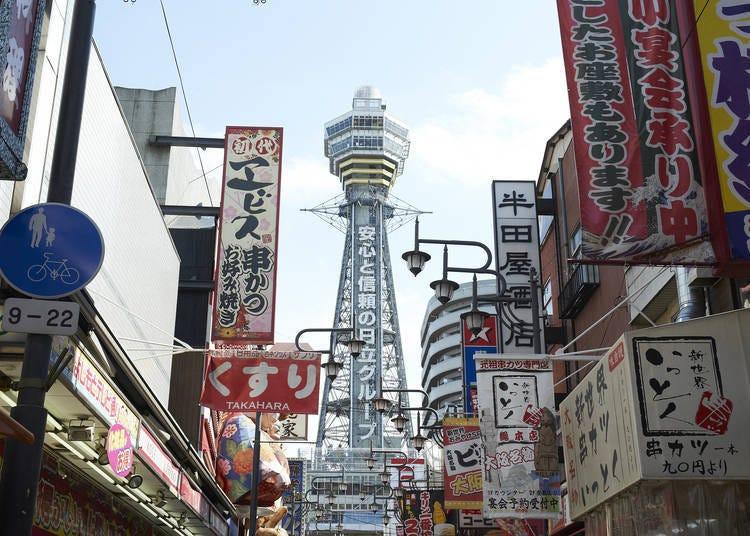 大阪景點⑮說起代表浪速的象徵,就是「通天閣」!