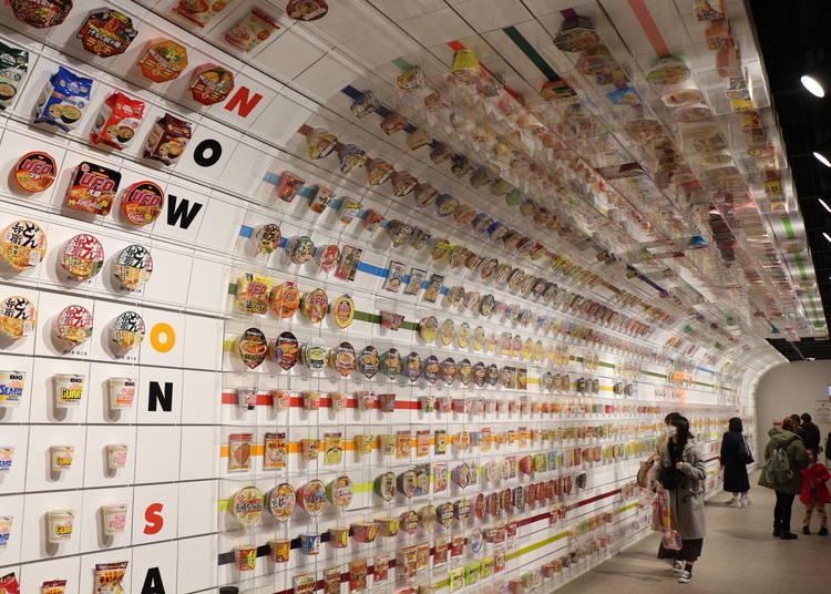 大阪景點⑳認識泡麵誕生歷史的「合味道紀念館 大阪池田」