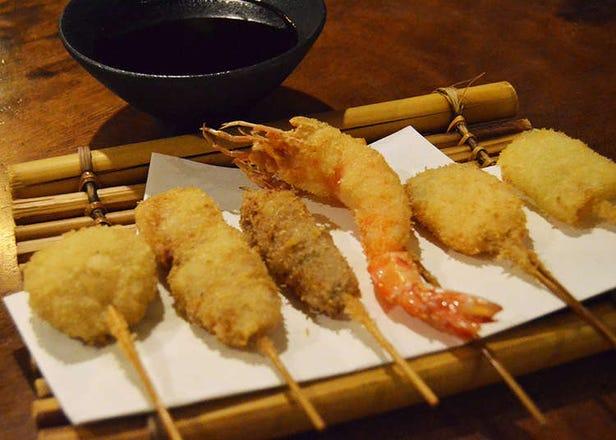 오사카 먹거리 쿠시카츠 간단 레시피! 집에서 쿠시카츠 만들기!