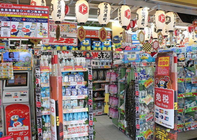 和風のドン・キホーテが京都・河原町にニューオープン!
