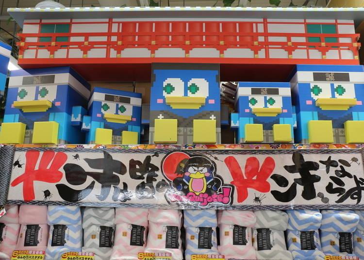 京都和風的唐吉訶德才有這種店內風情!