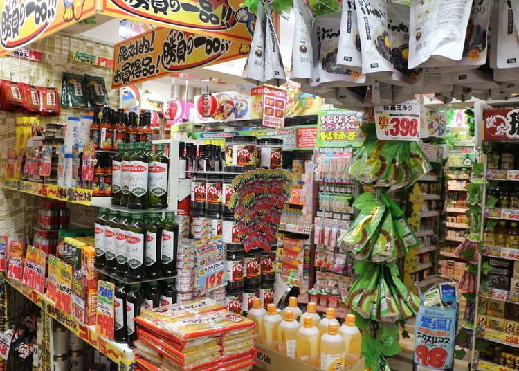 「唐吉訶德京都四条河原町店」地下一樓到四樓的樓層簡介!