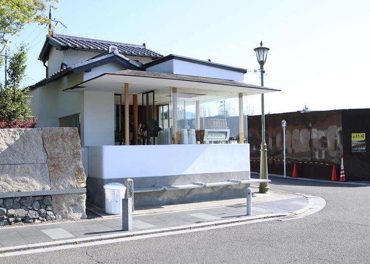 2020年版!京都・嵐山でやっておきたいこと15選