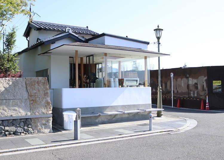 9. 「アラビカ京都 嵐山」で映えなコーヒーを味わう