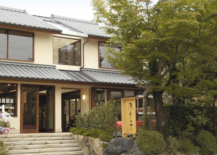 岚山一日游⑩于「YOJIYA CAFE」享用日式甜点及采买伴手礼商品