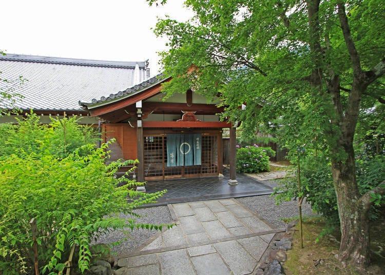 京都天龍寺境內的素食料理店「篩月」