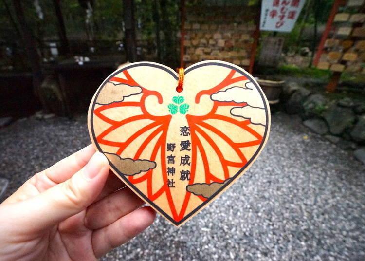 在野宮神社求戀愛姻緣、消災解厄運!