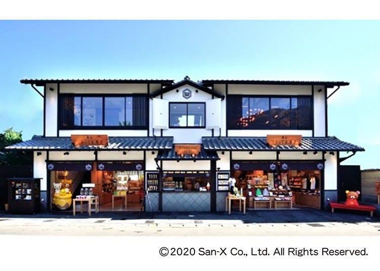 「和×リラックマ」をテーマにしたキュートなカフェ「嵐山 りらっくま茶房」