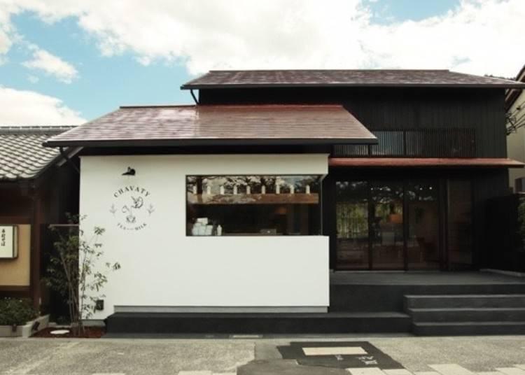 嵐山美食甜點④可品味到茶茗魅力的茶拿鐵專門店「CHAVATY kyoto arashiyama」