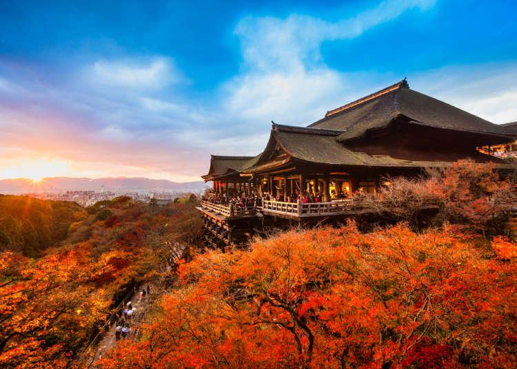 清水寺周辺のおすすめ観光スポット&グルメ【京都人気紅葉スポット】