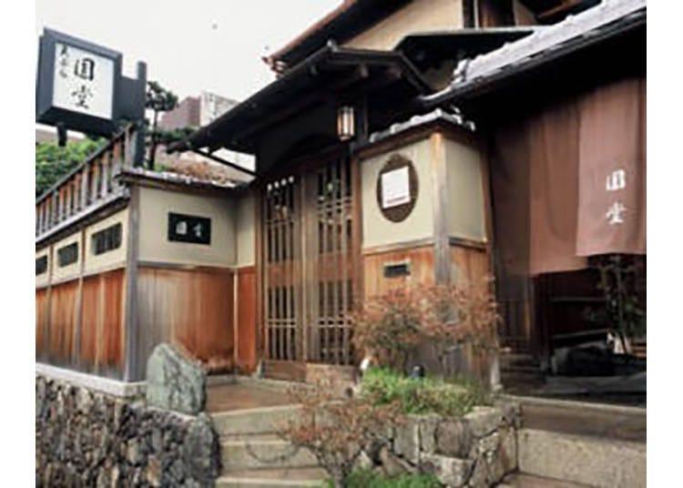 【京都祇園 天ぷら 八坂 圓堂】コースで味わう揚げたての京風天ぷら