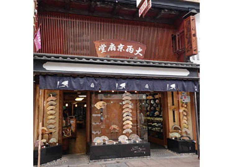 【大西京扇堂】京風デザインの美しい扇子が勢ぞろい