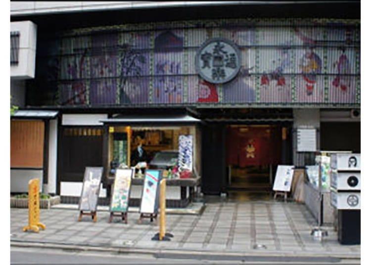 【永楽屋 細辻伊兵衛商店 本店】ギャラリーを併設した「てぬぐい」の老舗